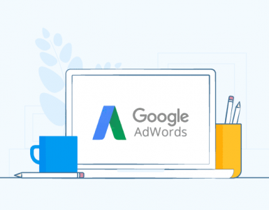 گوگل ادوردز چیست؟ (google adwords)
