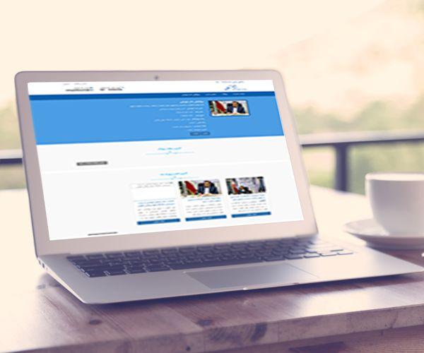 طراحی سایت شخصی دکتر ابراهیم کوچکی