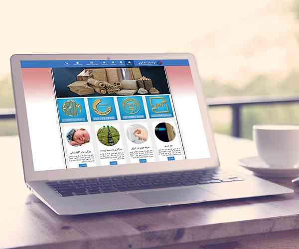 طراحی سایت شرکت پشم سنگ ایران