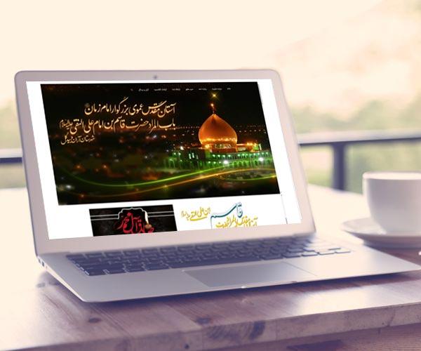 طراحی سایت پایگاه اطلاع رسانی باب المراد(ع)